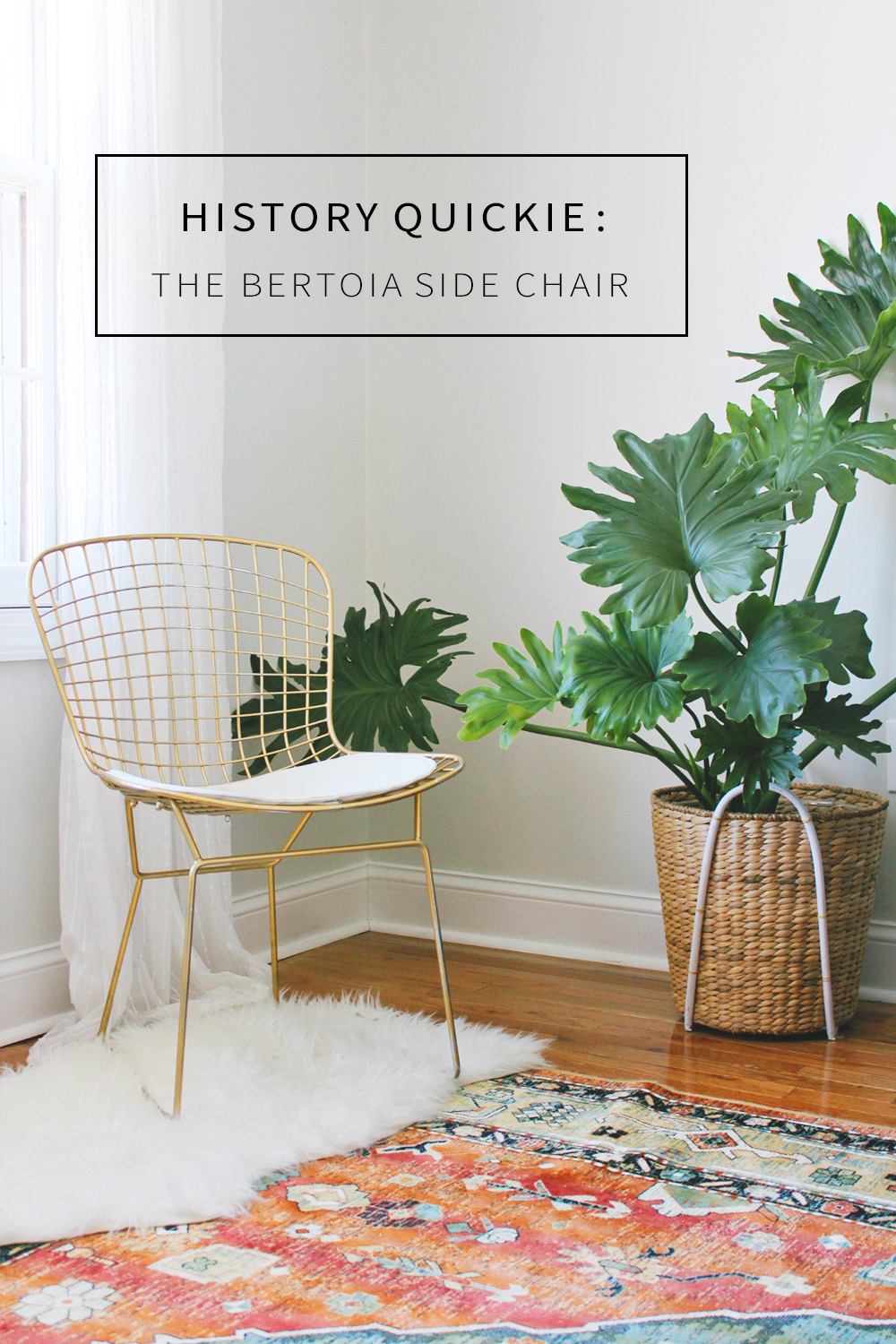 History Quickie: Harry Bertoia and His Side Chair